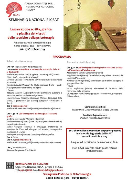 Seminario Nazionale ICSAT, 26/27 ottobre 2019