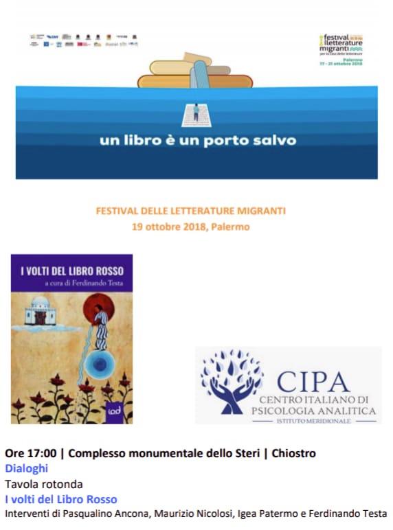 """Presentazione del volume """" I Volti del libro rosso"""""""